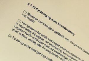 Avhendingsloven paragraf 3-10 med lovkommentar