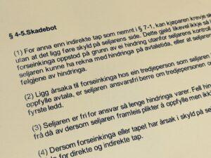 Avhendingsloven paragraf 4-5 med lovkommentar