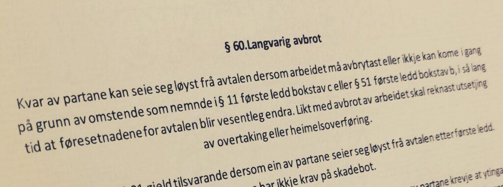 Bustadoppføringslova paragraf 60 med lovkommentar