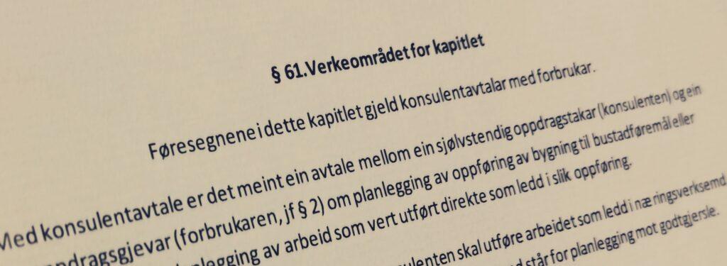 Bustadoppføringslova paragraf 61 med lovkommentar