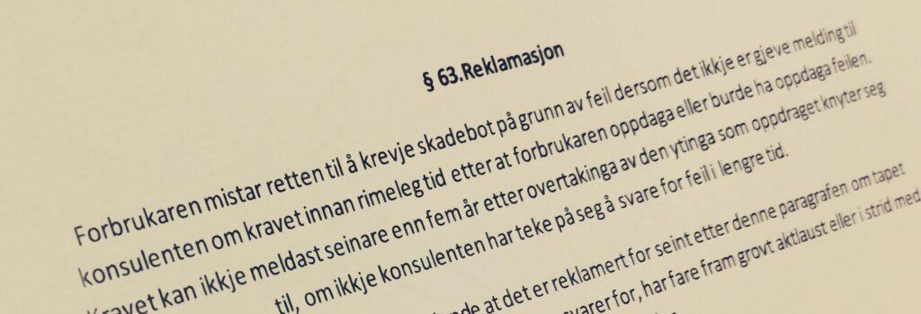 Bustadoppføringslova paragraf 63 med lovkommentar