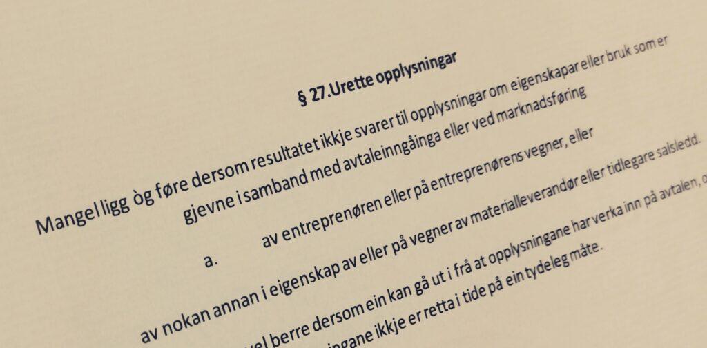 Bustadoppføringslova paragraf 27 med lovkommentar