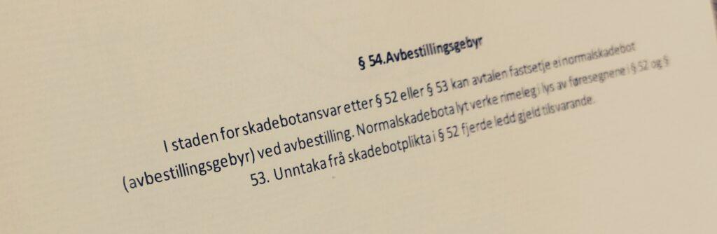 Bustadoppføringslova paragraf 54 med lovkommentar