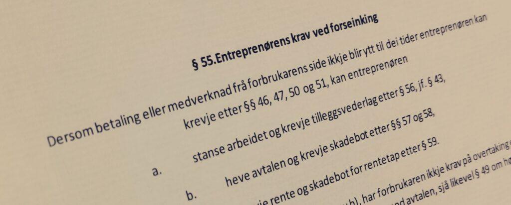 Bustadoppføringslova paragraf 55 med lovkommentar